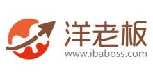 广州海货电子商务有限公司