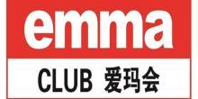 马鞍山市奥格爱玛体育文化发展有限公司