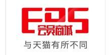 中山市艾文凯迪网络销售有限公司