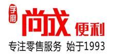 武汉市学府尚成管理有限公司