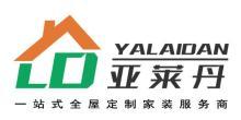 广州亚莱丹新材料科技有限公司