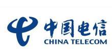 中国电信内蒙古分公司