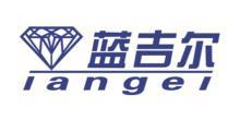 华晟(深圳)黄金珠宝有限公司