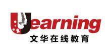 北京文华在线教育科技股份有限公司