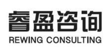 北京睿盈管理咨询有限公司