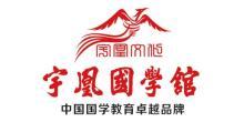 武汉立心馆文化传播有限公司