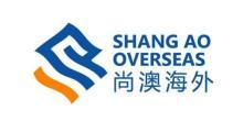 上海尚澳咨询管理有限公司