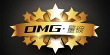 量镀(上海)新材料科技股份有限公司