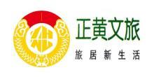 正黄文化旅游集团有限公司