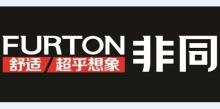 北京非同家具有限公司