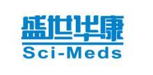 武汉盛世华康生物医药科技有限公司(分支机构)