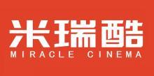 北京米瑞酷电影放映有限责任公司