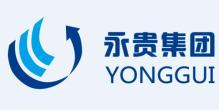 YG Group 永贵集团
