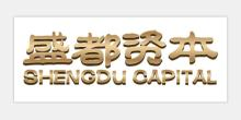 盛都股权投资基金管理(上海)有限公司