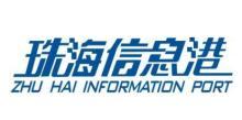 珠海禾田信息港发展有限公司