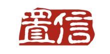 中山市置信信息科技有限公司
