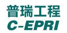 中电普瑞电力工程有限公司