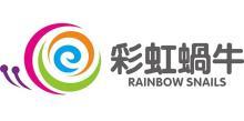 天津彩虹蜗牛