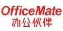 欧菲斯办公伙伴重庆有限公司