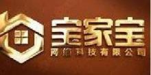 深圳市前海宝家宝网络科技有限公司