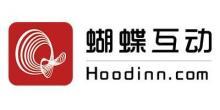 蝴蝶互动(上海)信息技术有限公司