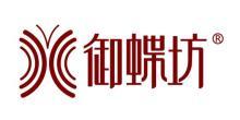 深圳市金蝶轩食品有限公司光明分公司