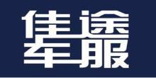 苏州佳途信息科技有限公司