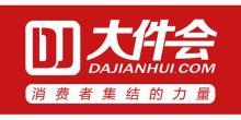 武汉大见时代网络科技有限公司