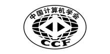 中国计算机学会