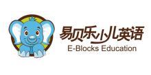 武汉易致教育咨询有限公司