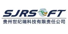 贵州世纪瑞科技有限责任公司
