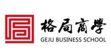 广州泓毅企业管理顾问有限公司