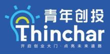 广东青年创投资本管理有限公司
