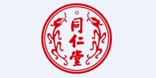 北京同仁堂石家庄中医医院有限公司