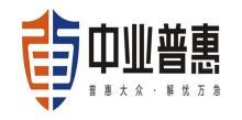 云南中业普惠经济信息咨询有限公司