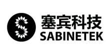 北京塞宾科技有限公司