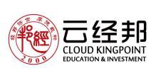 上海云经邦教育投资有限公司