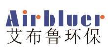 湖南艾布鲁环保科技有限公司