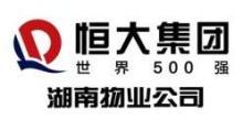 金碧物业有限公司长沙分公司