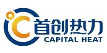 北京首创热力股份有限公司