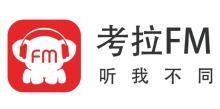 网乐互联(北京)科技有限公司