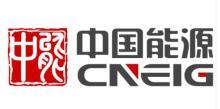 中国能源投资有限公司