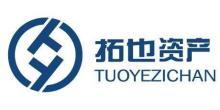 杭州拓也资产管理有限公司