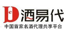 酒易代网络科技(北京)有限公司