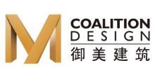 上海御美建筑装饰设计有限公司