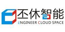 上海丕休智能科技有限公司(分支机构)