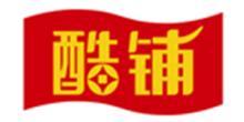 海南供销大集酷铺商贸有限公司上海分公司