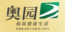 深圳市泰富华澜湾置业有限公司