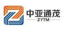 成都中亚通茂科技股份有限公司