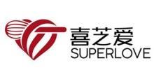 广州喜普爱斯餐饮服务有限公司